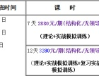 曲靖精英教育公务员面试培训班6月19日开课啦!
