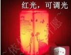 厂家直销 陶瓷小夜灯,年终礼品批发