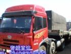 常州到苏州,南京,无锡货运专线,当天发车。搬家行李