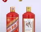 北京回收茅台酒 茅台酒回收价格多少钱一瓶