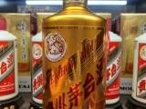 漳州本地里有鉴定回收茅台酒回收老酒回收名酒的店地址电话