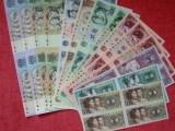 抚顺回收纸币,邮票,四版老纸币退市后还能涨