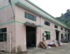 三乡大布工业区600平方简易厂房出租