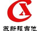 天津苏新程吉他 10年的教学经验 8年品牌创立正规教学