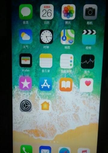 iphone7puls  128g  全网通