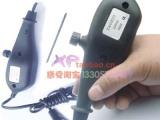 (豚式电动刻字笔)雕刻笔/电动雕刻刀/手持电刻笔/钨钢0.4Kg