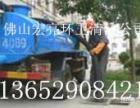 南海洗手盆 厕所 地漏 马桶疏通13652908421