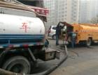桂林下水道疏通 马桶地漏 洗菜池 抽粪排污管道清洗