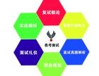 西湖区2019浙大MBA提前批面试辅导班价格/课程/师资