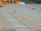 无锡试驾道具一锥筒一A型板一驼峰一减速带一单边桥