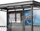 泰安中媒公交站台制造公司,欧美标准,造型新颖