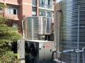 临沂空气能热水、冷暖工程之芬尼克兹空气能