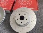奥迪SQ5 ECFRONT刹车改装打孔划线刹车盘