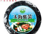 头水30克48包玉海非即食干坛紫菜有料包 商超专供 全国代理招商