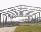 从化专业钢构厂房搭建安全价优,首选浩展