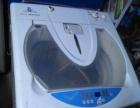 出个二手洗衣机