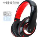 卡能IP780单孔语音耳机头戴式电脑耳麦手机单插头音乐耳机大耳罩