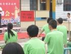 长沙少年管教所-戒网瘾学校叛逆孩子管教中心