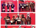 非洲鼓舞队、外籍舞蹈、外籍模特