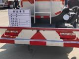 东风国五2吨小蓝牌油罐车市区可通行