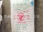 红三角食用纯碱|食品添加剂碳酸钠|河南|郑州|红三角食用纯碱
