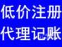 青岛房产评估 资产评估 财务审计 验资报告 软件评估