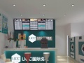 UCC国际洗衣店