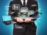 关键词提升,竞价托管,网站维护