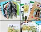 十堰同学聚会纪念册 相册(融入式排版:无形胜有形)