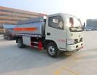 普货油罐车洗井液15吨供液车15吨普货油罐车