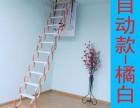 天津市安装伸缩楼梯 阁楼楼梯