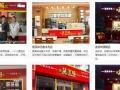 厦门快餐加盟15年运作经验和工艺免费分享,月入5万