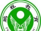 公学院校郑州电缆技工学校 全日制招生中,毕业包分配
