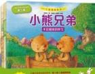 湘潭少儿图书批发儿童绘本中小学课外读物幼儿园书店图书馆装备