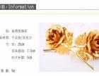 金箔玫瑰花套装
