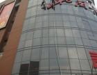 高邑县凤城家政13472120997