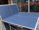 合肥供应乒乓球台 折叠乒乓球桌出售