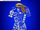 清河翠微电脑办公软件培训学校