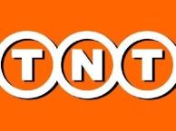 天津TNT快递取件寄件电话河西区TNT快递取件寄件电话