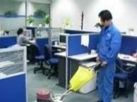 开荒保洁/公司保洁/石材翻新/瓷砖美缝/价格优惠