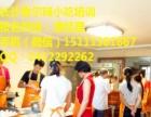 小笼包千层饼酱香饼做法培训加盟 面食