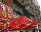 王有义酱香鸭可以加盟吗,广州王有义酱香鸭加盟需要多少钱