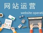 重庆顶呱呱分享商城网站运营值得注意的方向