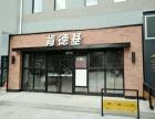 急售!松江核心云间新天地重餐饮商铺款清即拿租金!