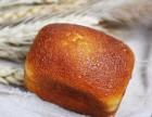 北京蜂蜜槽子糕加盟多少钱