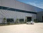 一幢4200平,一幢2500平厂房出租高12米,可分租