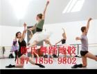 昆明舞蹈运动地胶 厂家上门安装 pvc运动地胶