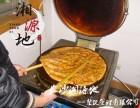 九江哪里有学手抓饼做法