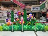 天津潆月气球策划宝宝百岁宴 生日派对卡通气球布置