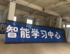 襄阳广告招牌门头牌匾楼顶大字拉布灯箱LED显示屏发光字制作